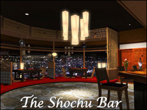 The Shochu Bar