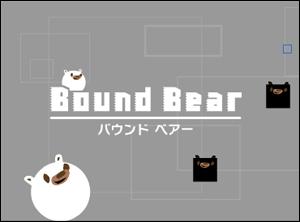 Bound Bear