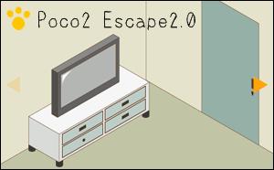 Poco2 Escape 2