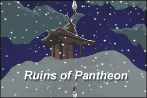 Ruins of Pantheon