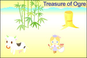 Treasure of Ogre