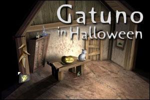 Gatuno in Halloween