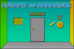 Escape to KARAKURI