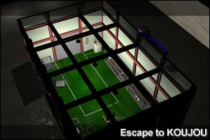 Escape to KOUJOU (aka Escape from the Factory)
