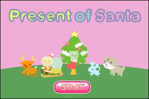Present of Santa