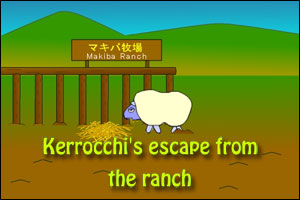 Kerrocchi's Escape from the Ranch