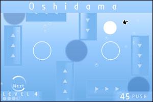 Oshidama