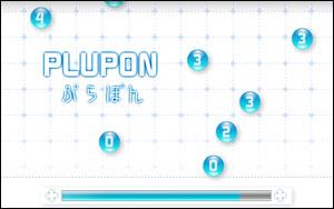Plupon