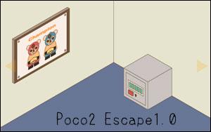 Poco2 Escape