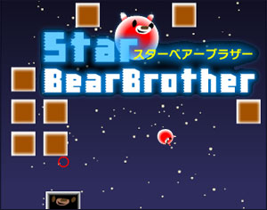 Star BearBrother