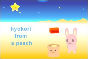 Hyokori from a Peach