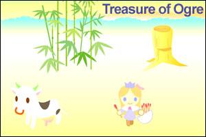 Treasure of Ogre