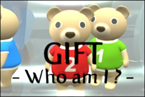 Gift - Who am I?