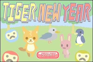 tiger-new-year-300