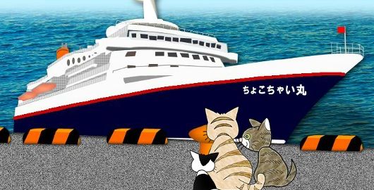 Escape from the passenger ship