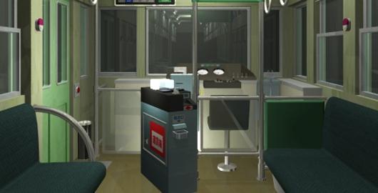 Closed Train 2