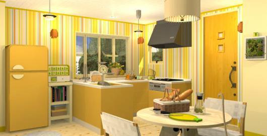 Fruit Kitchens Lemon Yellow